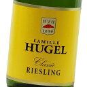 ファミーユ・ヒューゲル リースリング クラシック 2016 375ml ハーフ ワイン