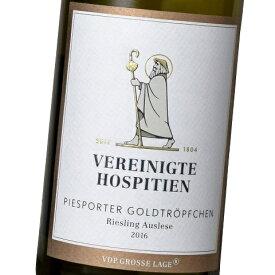 トリアー慈善連合組合 ピースポーター・ゴールドトレプフェン リースリング アウスレーゼ 2016 750ml ワイン