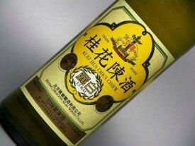 中華牌 桂花陳酒 麗白 500ml 中国酒