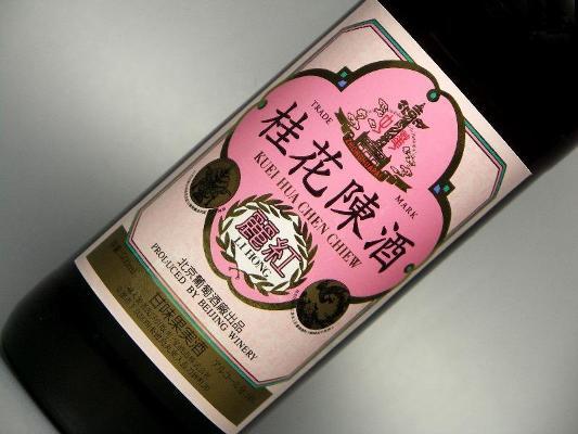 中華牌 桂花陳酒 麗紅 500ml (中国酒)