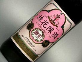 中華牌 桂花陳酒 麗紅 500ml 中国酒