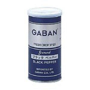 ギャバン ブラックペッパー 黒胡椒 グラウンド 420g缶 香辛料