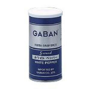 ギャバン ホワイトペッパー 白胡椒 パウダー 420g缶 香辛料