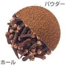 ギャバン クローブス パウダー 1kg袋 香辛料