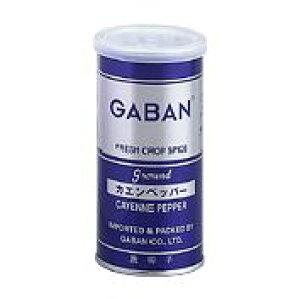 ギャバン カエンペッパー パウダー 300g缶 香辛料