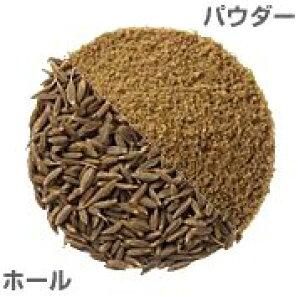 ギャバン クミン 【ホール(シード)】 100g袋 香辛料