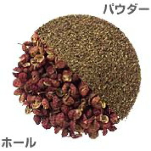ギャバン 山椒 250g缶 香辛料