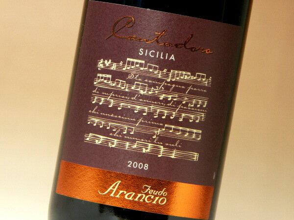 フェウド・アランチョ カントドーロ 750ml (642572)(ワイン) 【wineday】