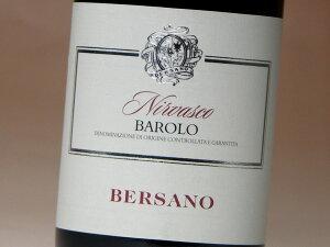 ベルサーノ バローロ ニルヴァスコ 2015 750ml ワイン