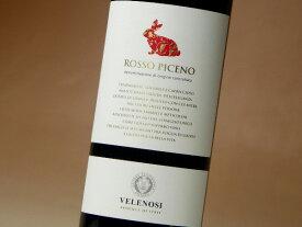 ヴェレノージ ロッソ・ピチェーノ ウサギラベル 750ml ワイン