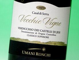 ウマニ・ロンキ カサル・ディ・セッラ ヴェッキエ・ヴィーニェ ヴェルディッキオ・デイ・カステッリ・ディ・イエージ クラッシコ・スペリオーレ 2011 750ml ワイン
