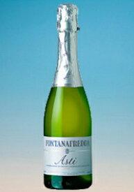 フォンタナフレッダ アスティ 375ml 【ハーフ】 (ワイン) 【ラッキーシール対応】