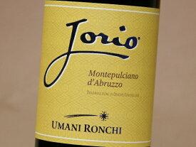 ウマニ・ロンキ ヨーリオ モンテプルチアーノ・ダブルッツォ 2015 750ml ワイン