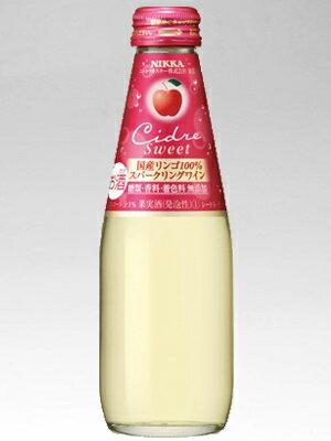 ニッカ シードル スイート 200ml (ワイン)