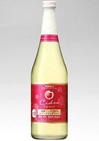 ニッカ シードル スイート 720ml (ワイン) 【ラッキーシール対応】