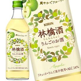キリン (旧 永昌源) 林檎酒 (リンチンチュウ) 500ml リキュール