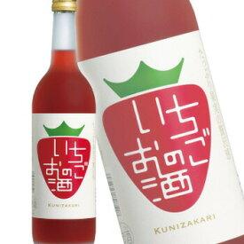 國盛 いちごのお酒 720ml