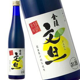 金陵 文旦酒 500ml