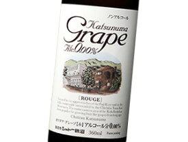 シャトー 勝沼 カツヌマグレープ 赤 360ml (1ケース12本入り)[ノンアルコールワイン]【ハーフ】【ラッキーシール対応】