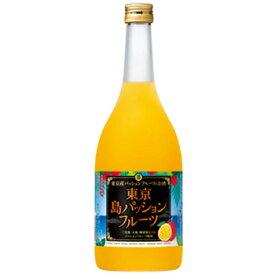 寶 東京産パッションフルーツのお酒 「東京 島パッションフルーツ」 720ml 宝酒造 リキュール 和りきゅーる 【ラッキーシール対応】