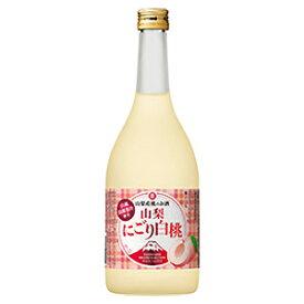 寶 山梨産桃のお酒 山梨にごり白桃 720ml 宝酒造 ピーチ リキュール 和りきゅーる