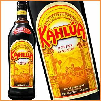カルーア コーヒー 1L 20度