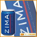 ジーマ(ZIMA)缶 330ml 1ケース(24本入)