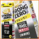 サントリー -196℃ストロングゼロ コンク ダブルレモン 1.8Lパック [コンクリキュール] 【02P14Mar17】 【PS】