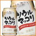 サントリー ソウルマッコリ 350ml 缶 (1ケース24本) 【05P02Sep17】 【PS】