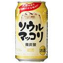 サントリー ソウルマッコリ 350ml 缶 (1ケース24本)【ラッキーシール対応】