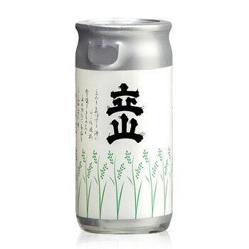 立山 本醸造酒 200ml カップ (1ケース30本入り) [日本酒]【ラッキーシール対応】