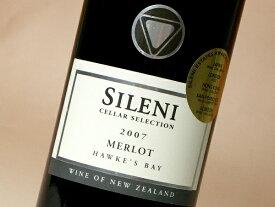 シレーニ セラー・セレクション メルロー ハーフ 375ml ワイン sc