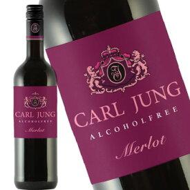 カールユング メルロ 750ml ノンアルコールワイン 赤