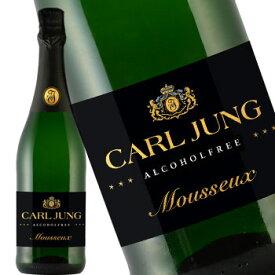 カールユング スパークリング 750ml ノンアルコールワイン 白 泡