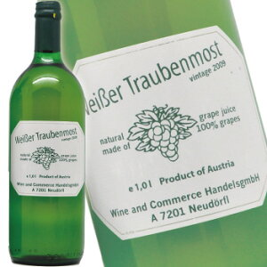 ワイサー (ヴァイサ−) トラウベンモスト 白 ぶどうジュース 1L ノンアルコールワイン