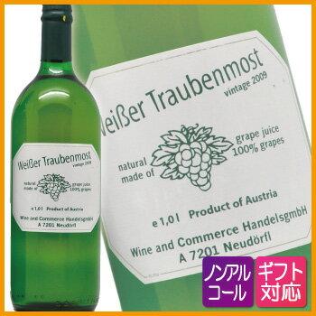 ワイサー(ヴァイサ−)・トラウベンモスト 白(ぶどうジュース) 1L(ノンアルコールワイン)