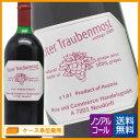 ローター・トラウベンモスト 赤(ぶどうジュース)[1ケース1L×12本](ノンアルコールワイン)【送料無料】【02P01Apr17】 【PS】