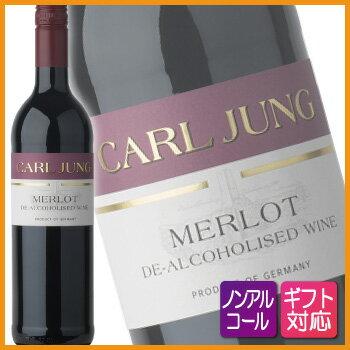カールユング メルロ 750ml [ノンアルコールワイン・赤]