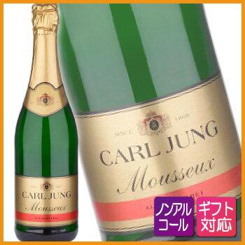 カールユング スパークリング 750ml [ノンアルコールワイン・白泡] 750ml 【PS】