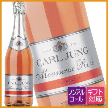 カールユング スパークリング ロゼ 750ml [ノンアルコールワイン・ロゼ泡] 【PS】