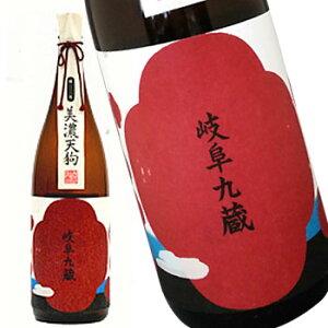 美濃天狗 純米 岐阜九蔵 720ml 日本酒