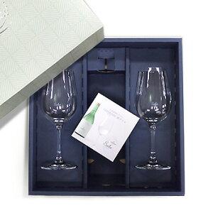 レーマン酒グラス(クリスタル)2本ギフトセット