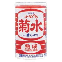 菊水熟成ふなぐち一番しぼり吟醸生原酒200ml1ケース30本入り【送料無料】