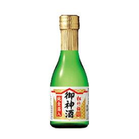 日本酒ギフト 松竹梅 上撰 御神酒 純金箔入り 180ml