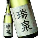 泡盛 瑞泉 古酒 43度 1.8L【ラッキーシール対応】