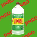 JINRO(眞露ジンロ)焼酎 25度 4Lペット(1ケース4本入り) 【送料無料】【02P22Apr17】 【PS】