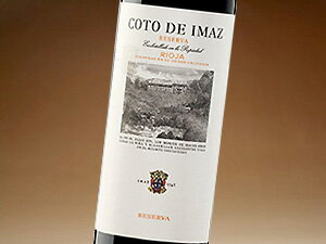 エル・コト コト・デ・イマズ レゼルヴァ 2013 750ml (ワイン) 【wineday】