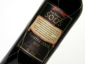 フェリックス・ソリス フアン・フランシスコ・ソリス レセルヴァ 750ml ワイン