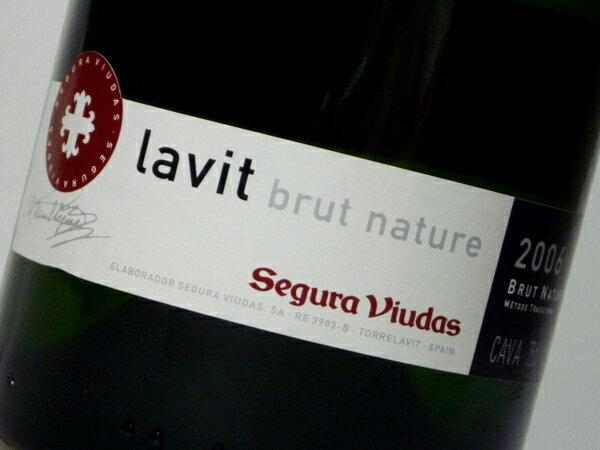 セグラ・ヴューダス ラヴィット ブリュット ナチュレ 750ml (ワイン) 【wineday】