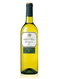 マルケス・デ・リスカル ブランコ・ソーヴィニヨン 2017 750ml ワイン